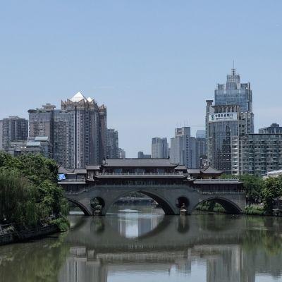 WTW Chengdu 2021